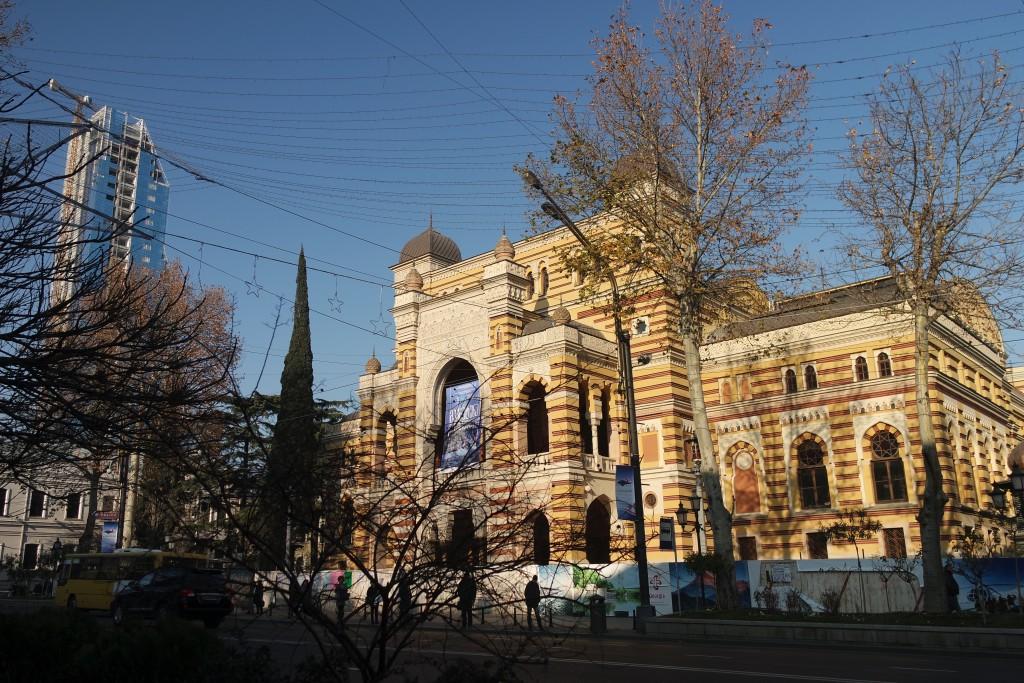 Проспект Руставели