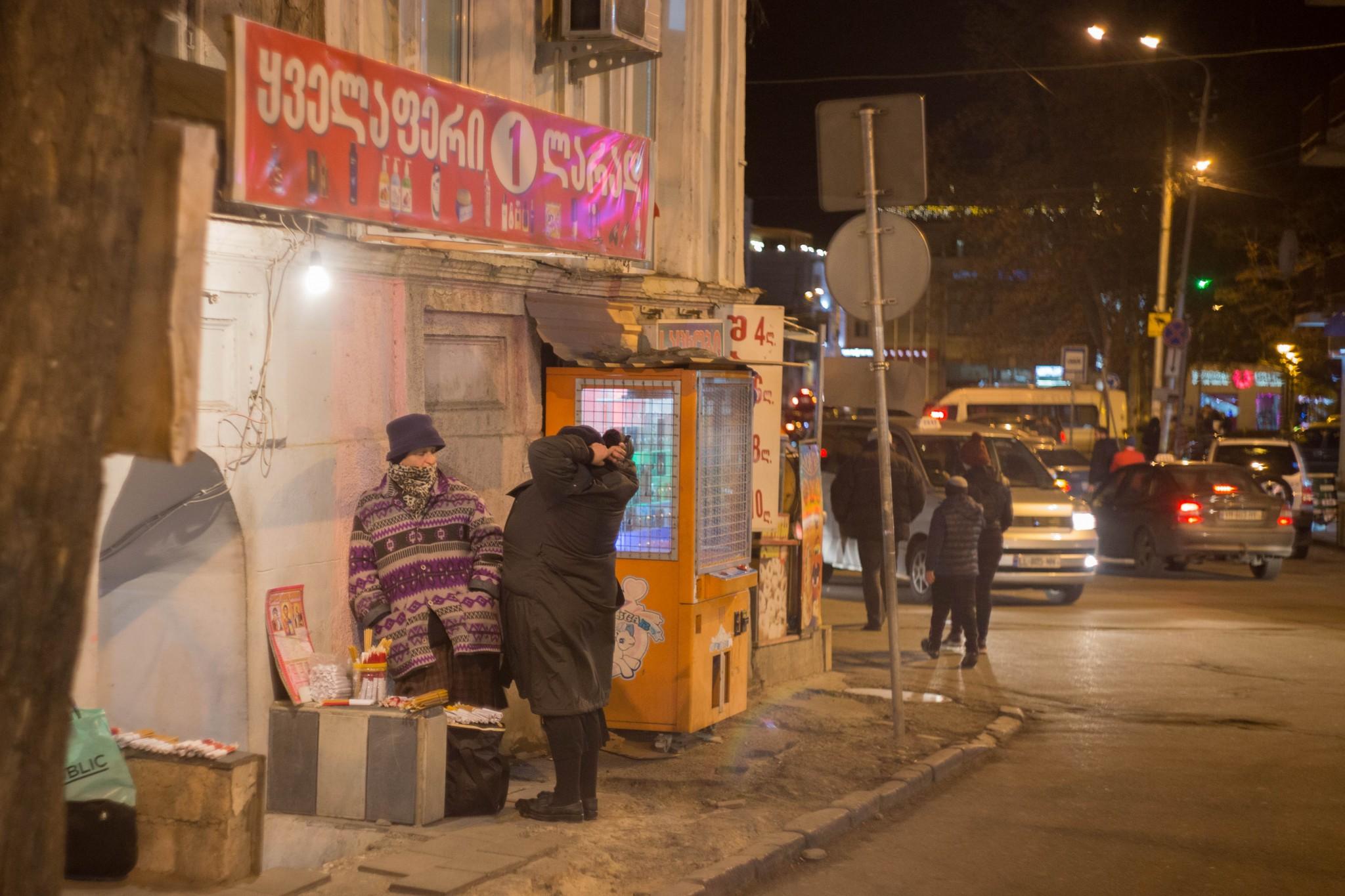 Типичный Тбилиси