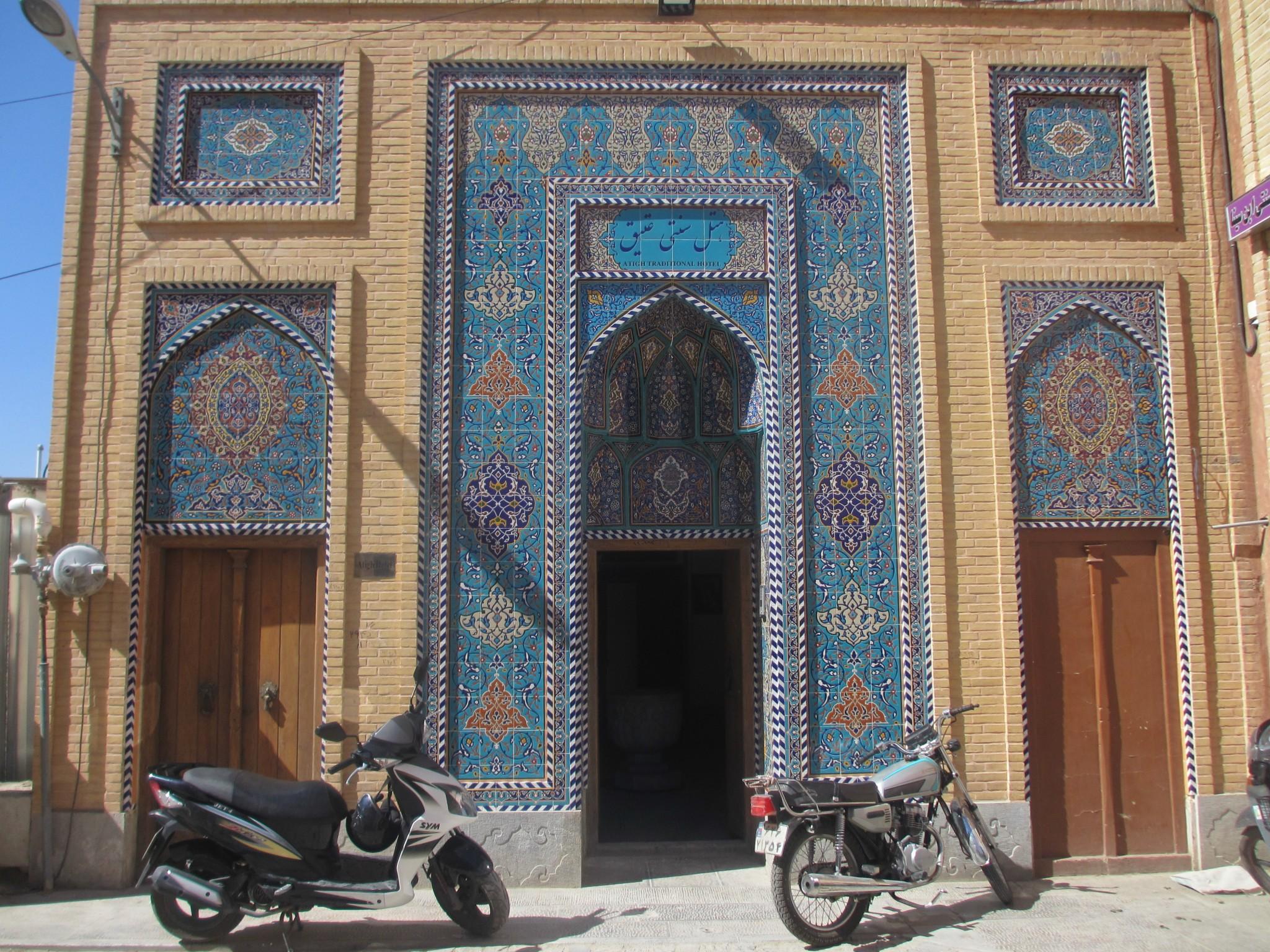 hotel-v-isfahane