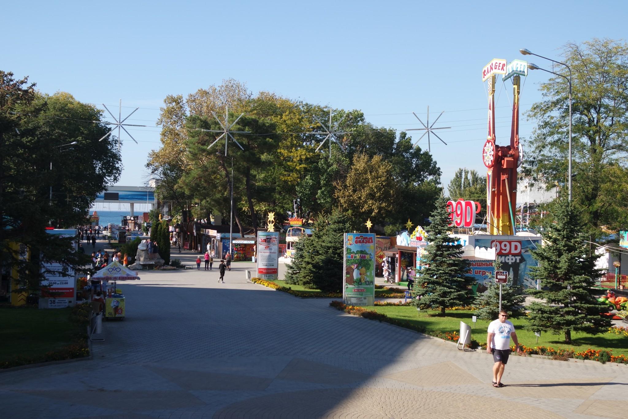 anapa-park