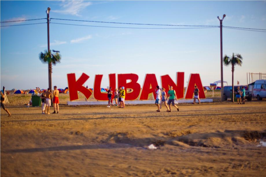festival-kubana