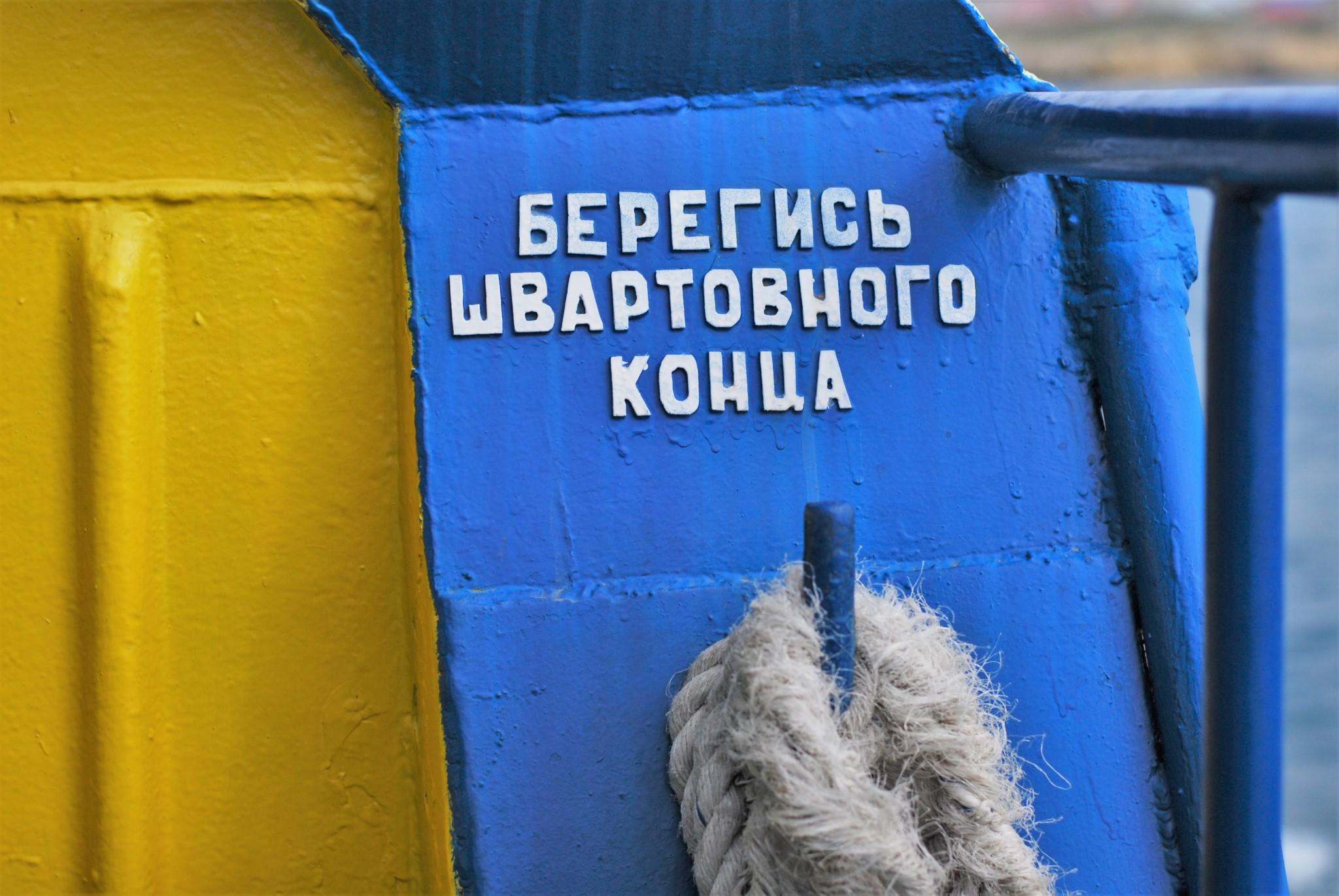 krim-vesnoy