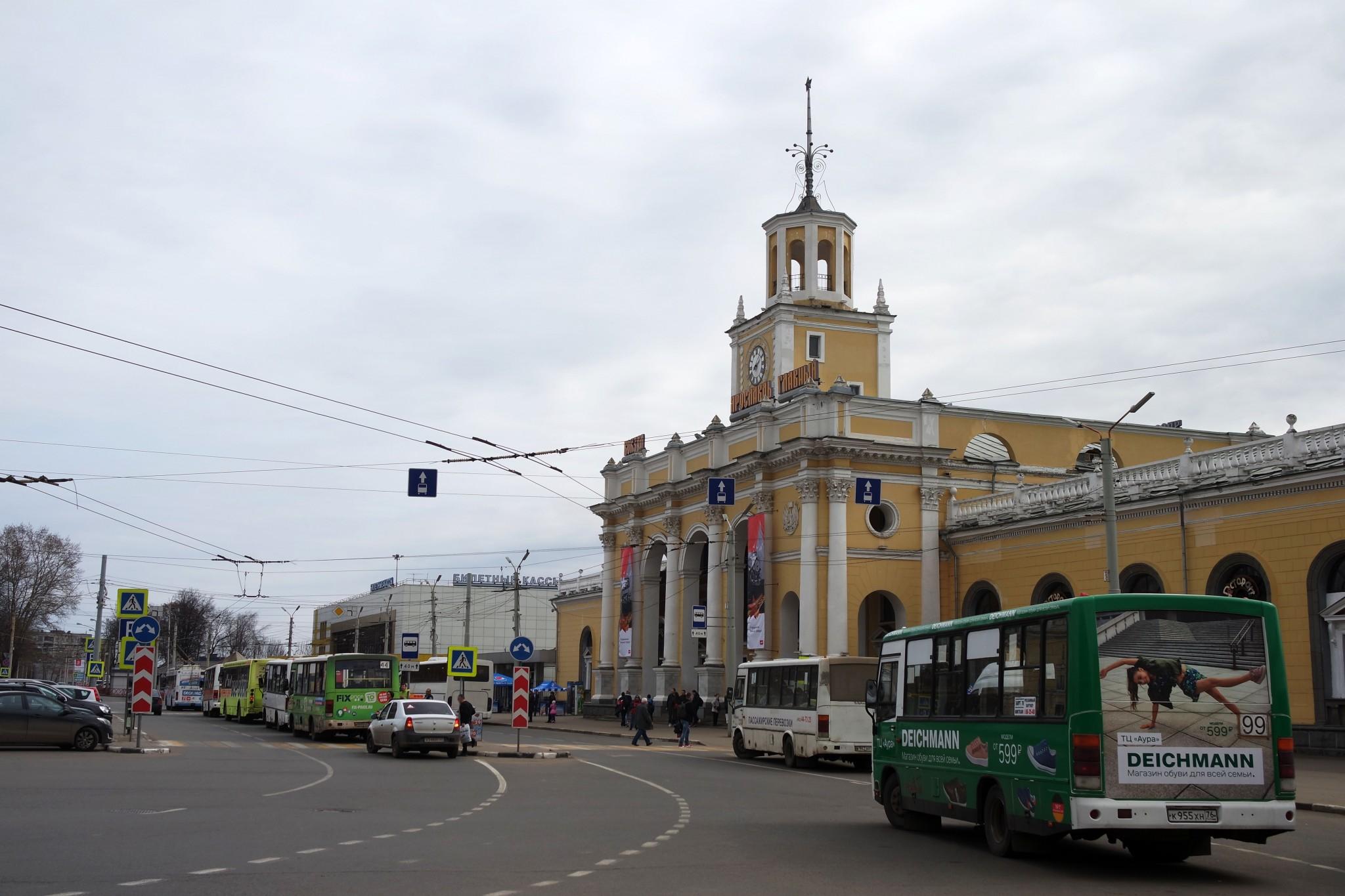 yaroslavl-glavniy