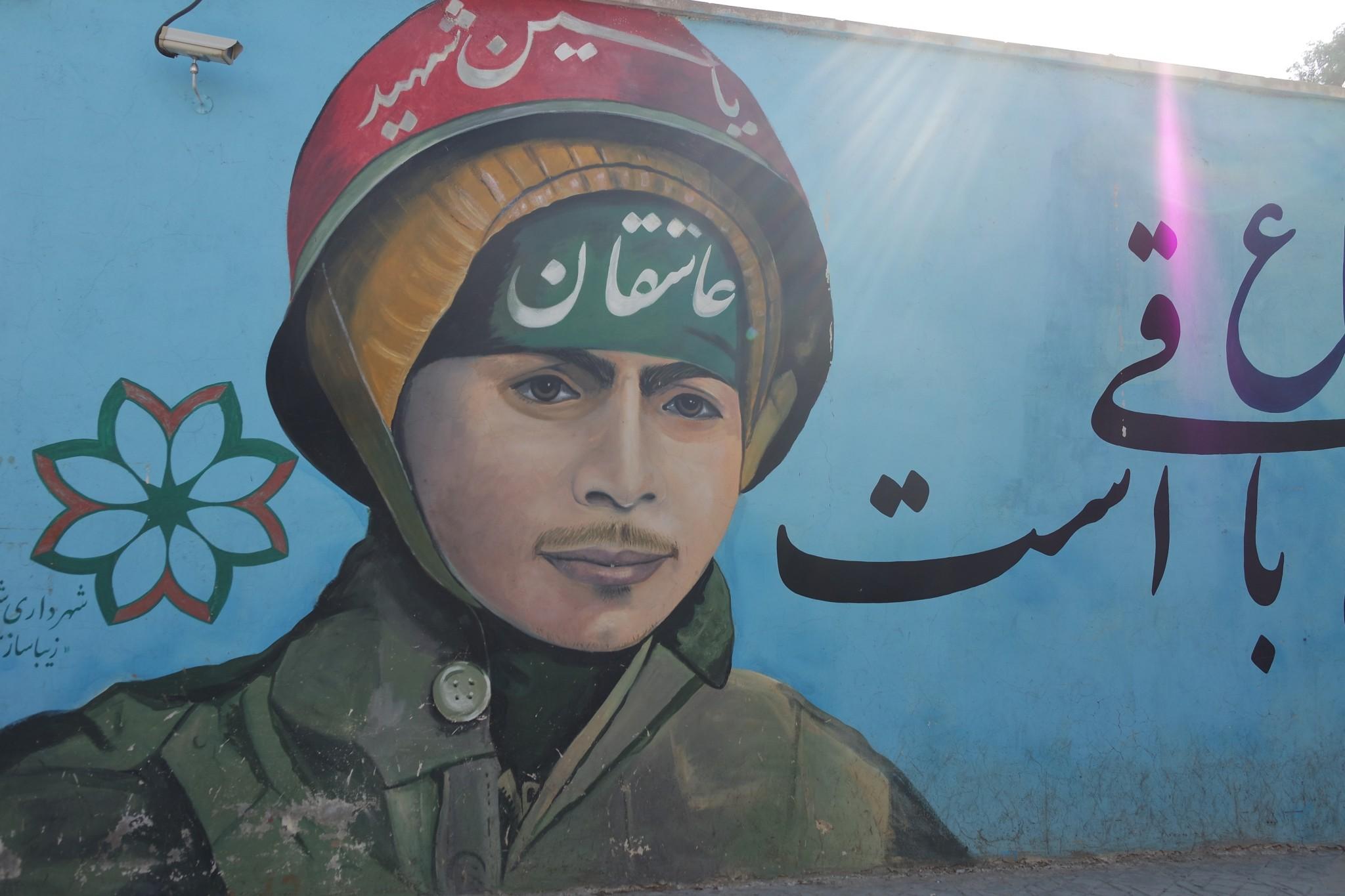 iran-portreti