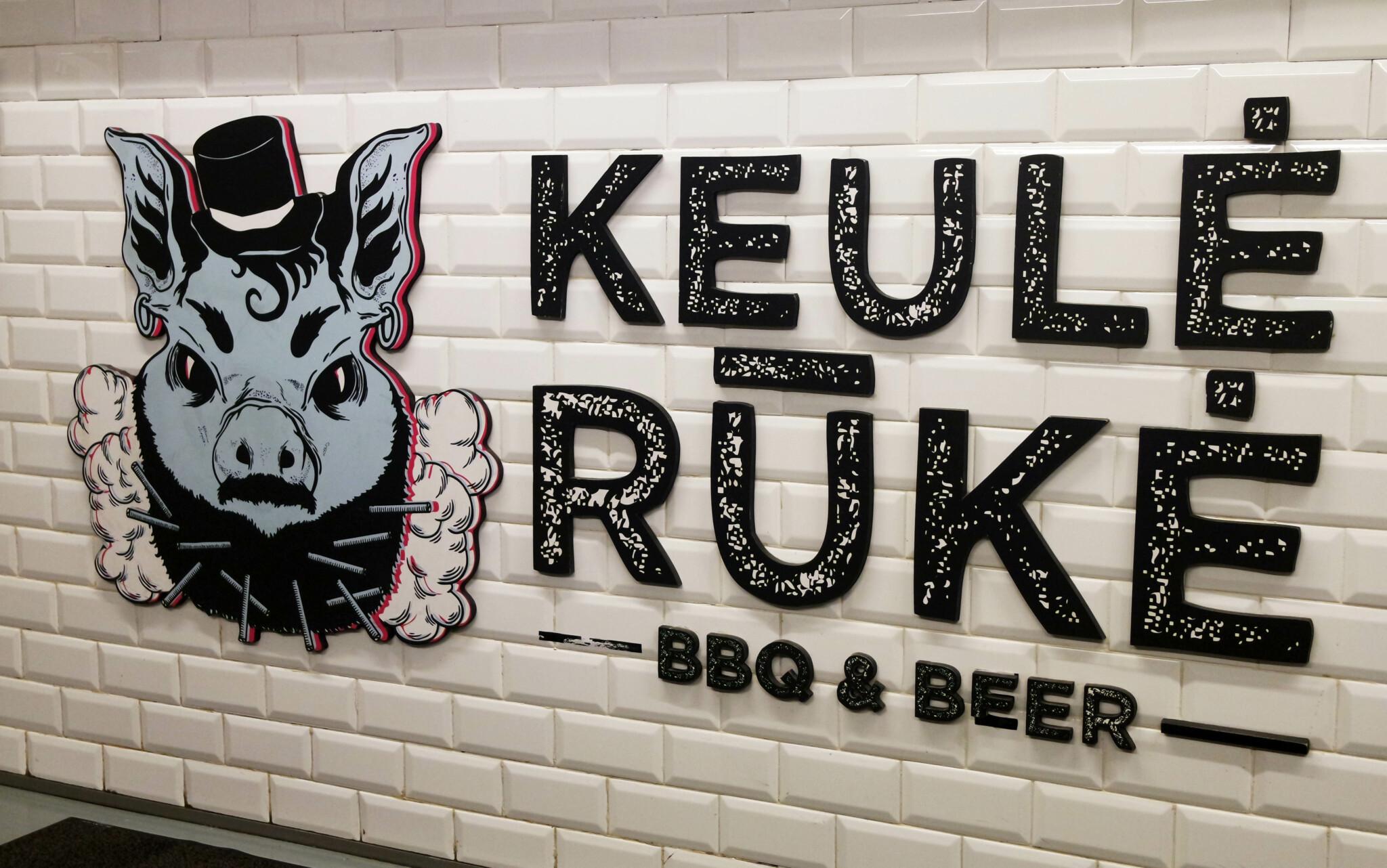 Бургерная Keule Ruke в Вильнюсе: самое провокационное заведение Прибалтики