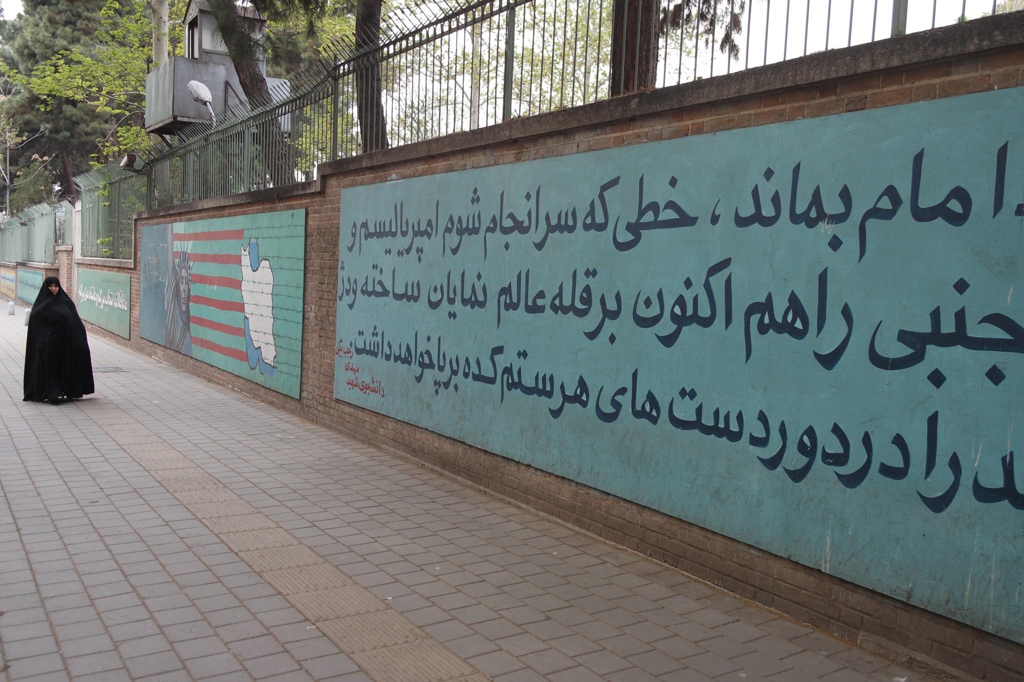 posolstvo-ameriki-v-irane