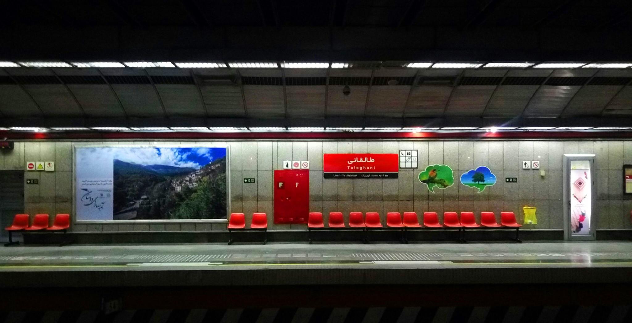 metro-tehran