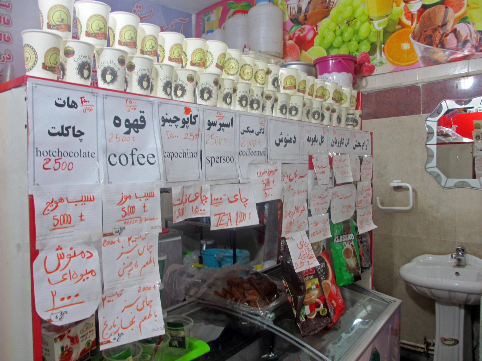 tea-coffee-iran