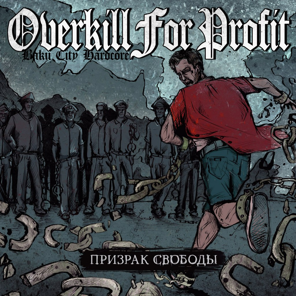 overkill-for-profit