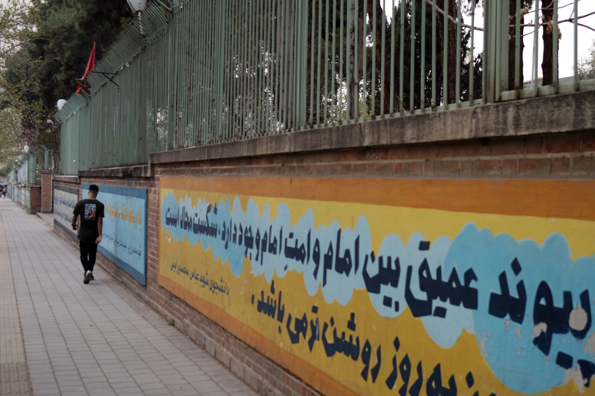 amerikanskoe-posolstvo-iran