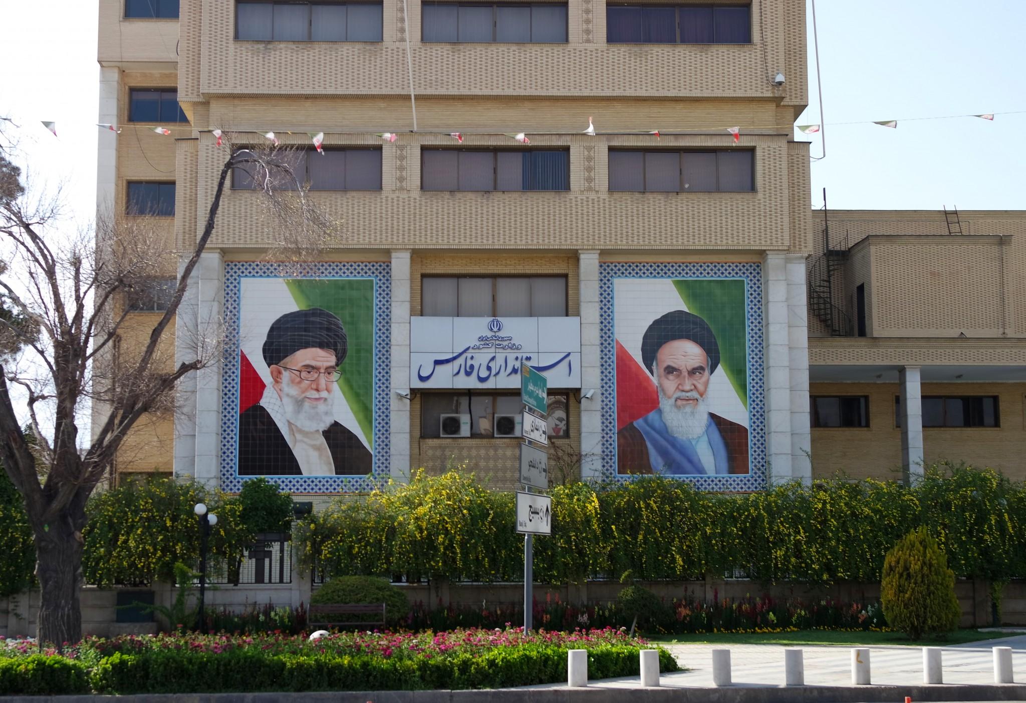 iran-lideri