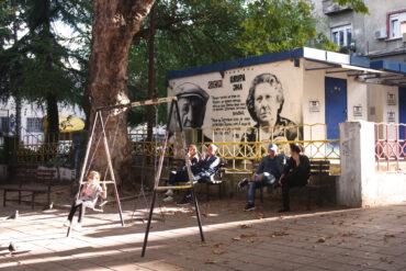 Не только Кустурица: 5 неочевидных причин отправиться в Сербию