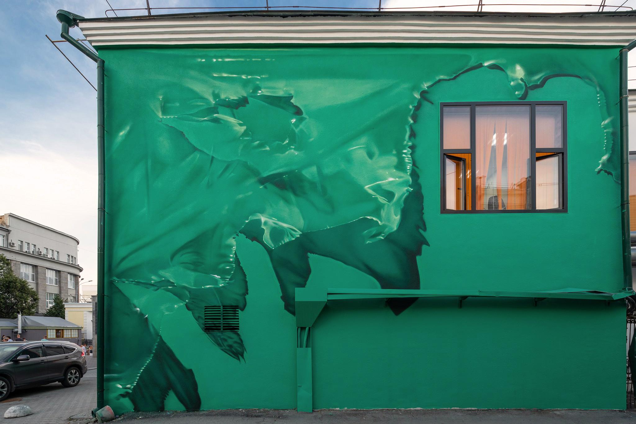 malahit-street-art