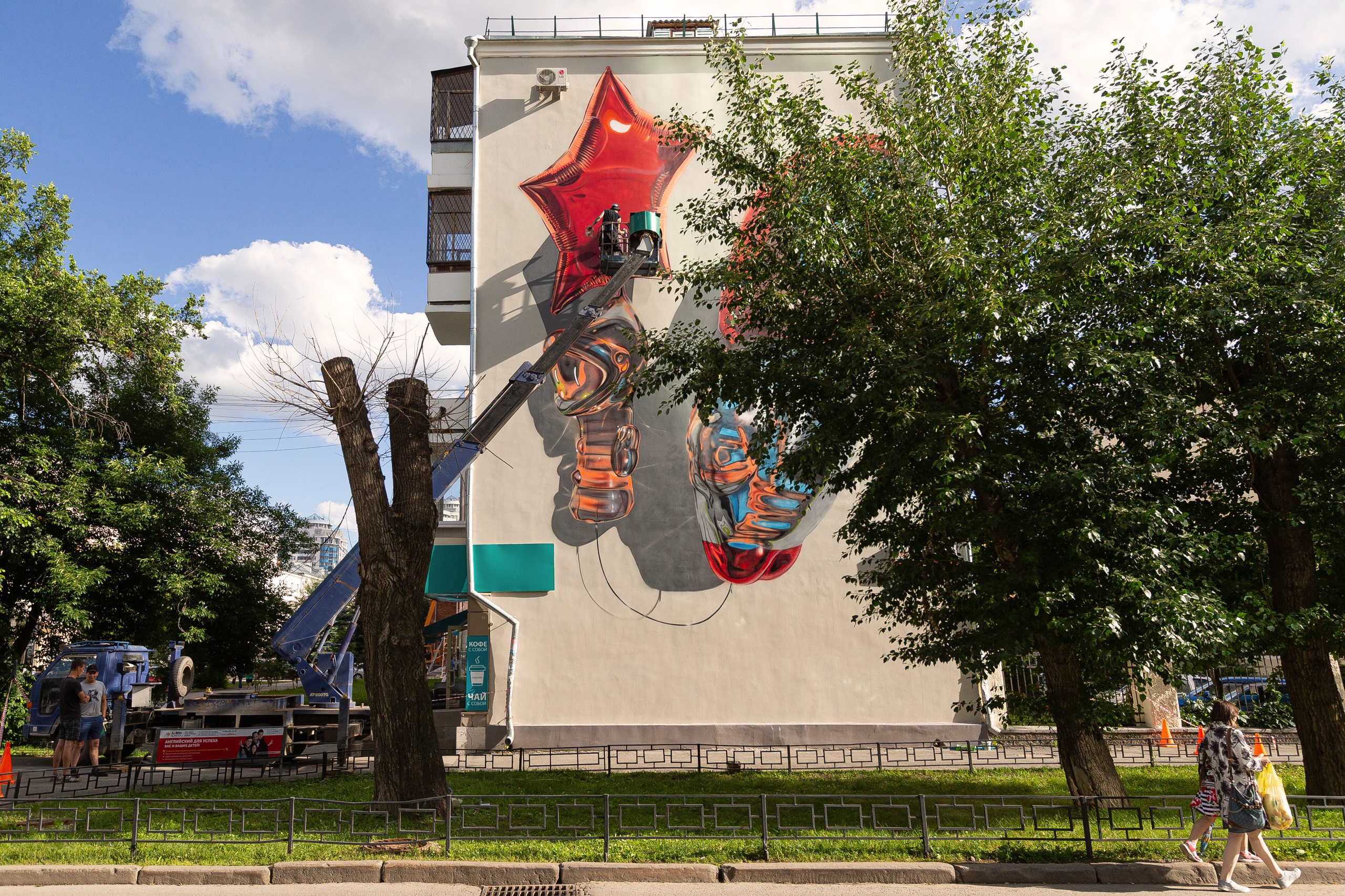 stenograffia-festival-ekaterinburg