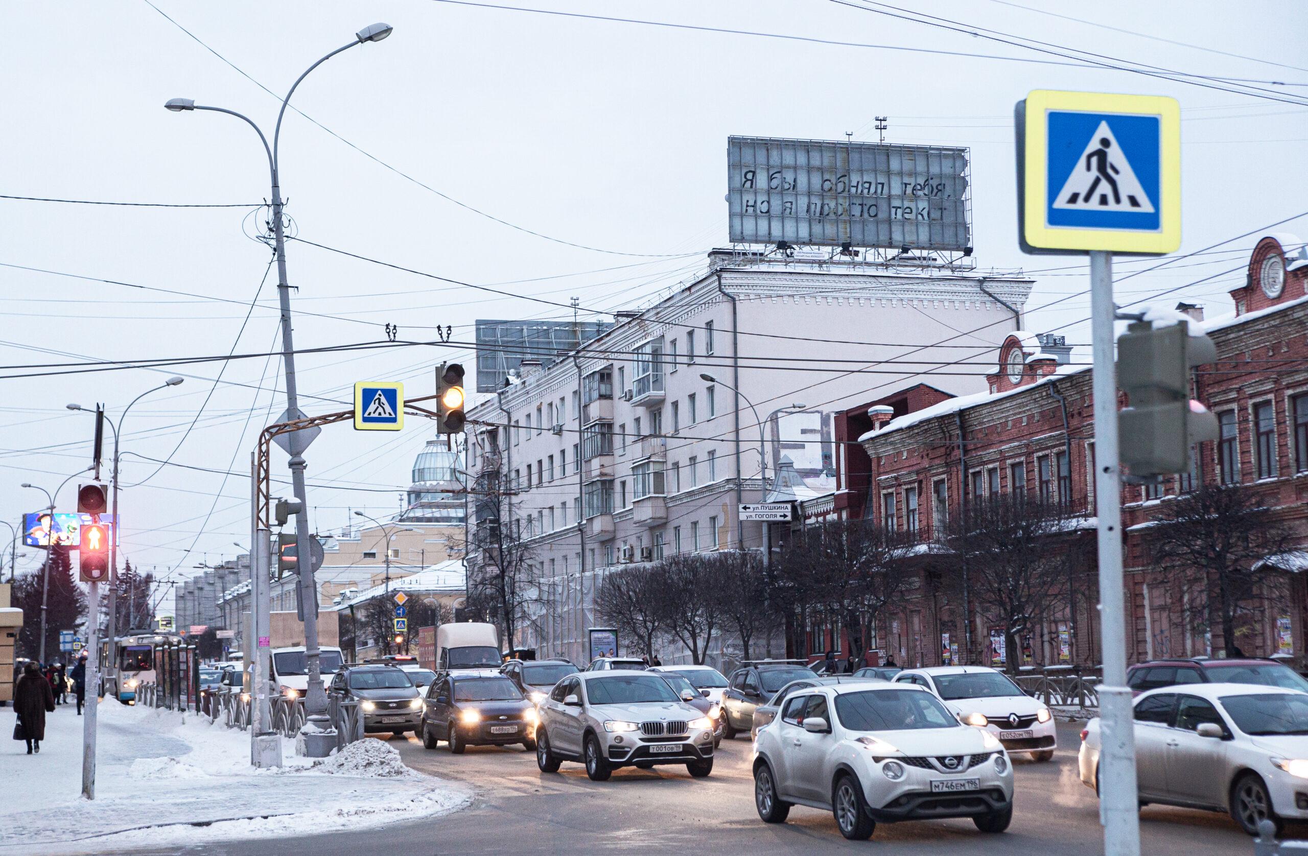 ya-prosto-tekst-ekaterinburg