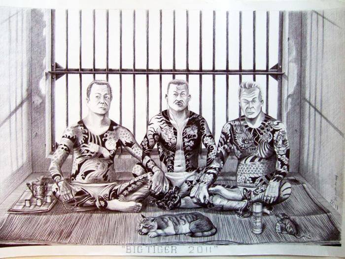 bang-kwang-prison