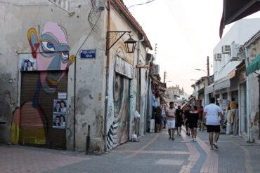 Северный Кипр. Как живет непризнанная турецкая республика?