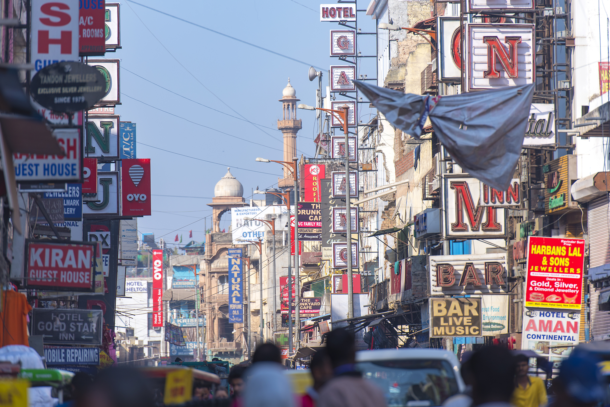 deli-india-main-bazar
