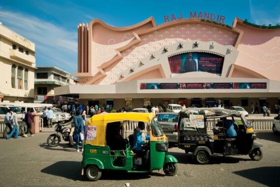 kino-india