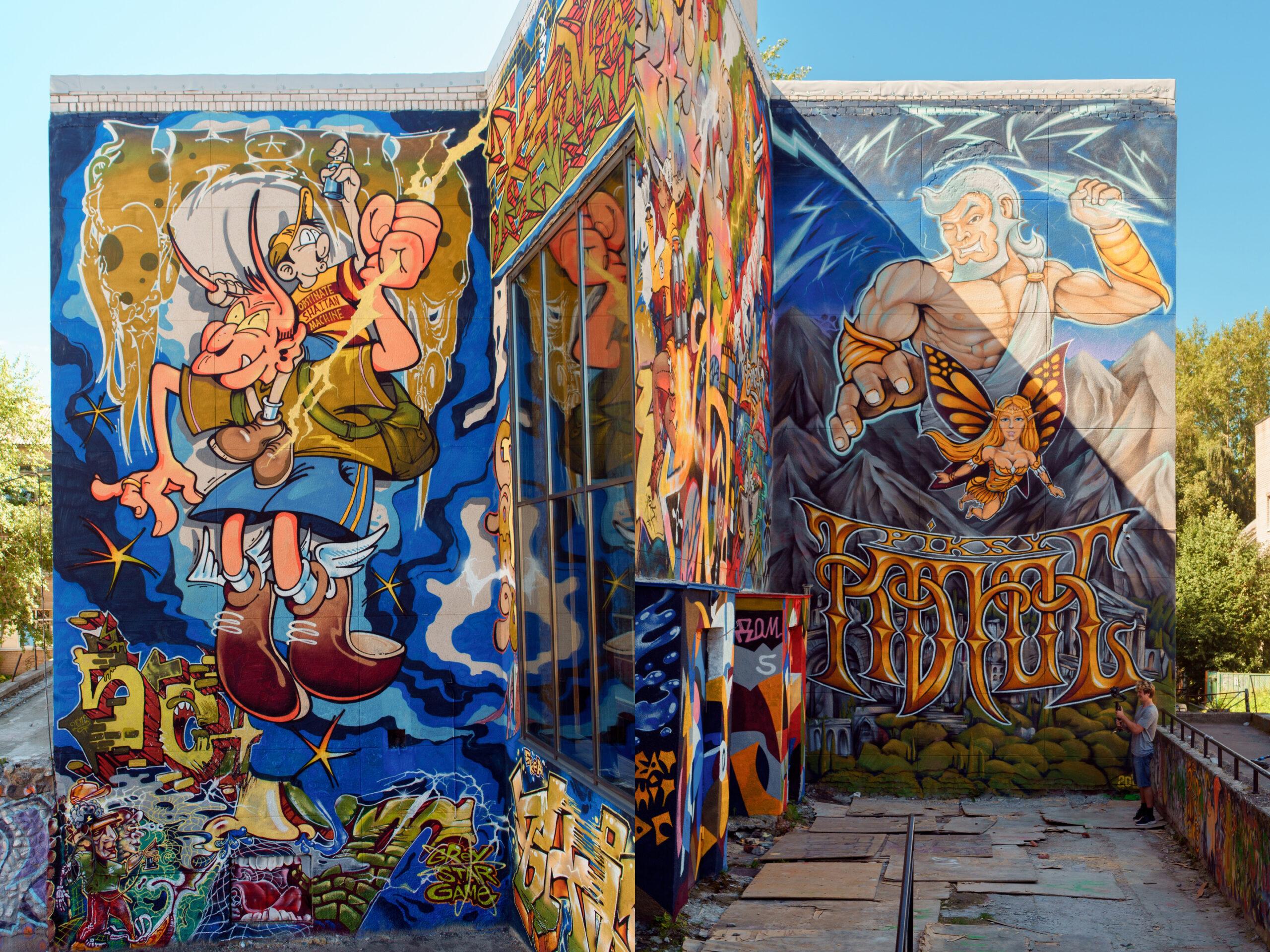 dom-molodezhi-graffiti-arhangelsk-2020