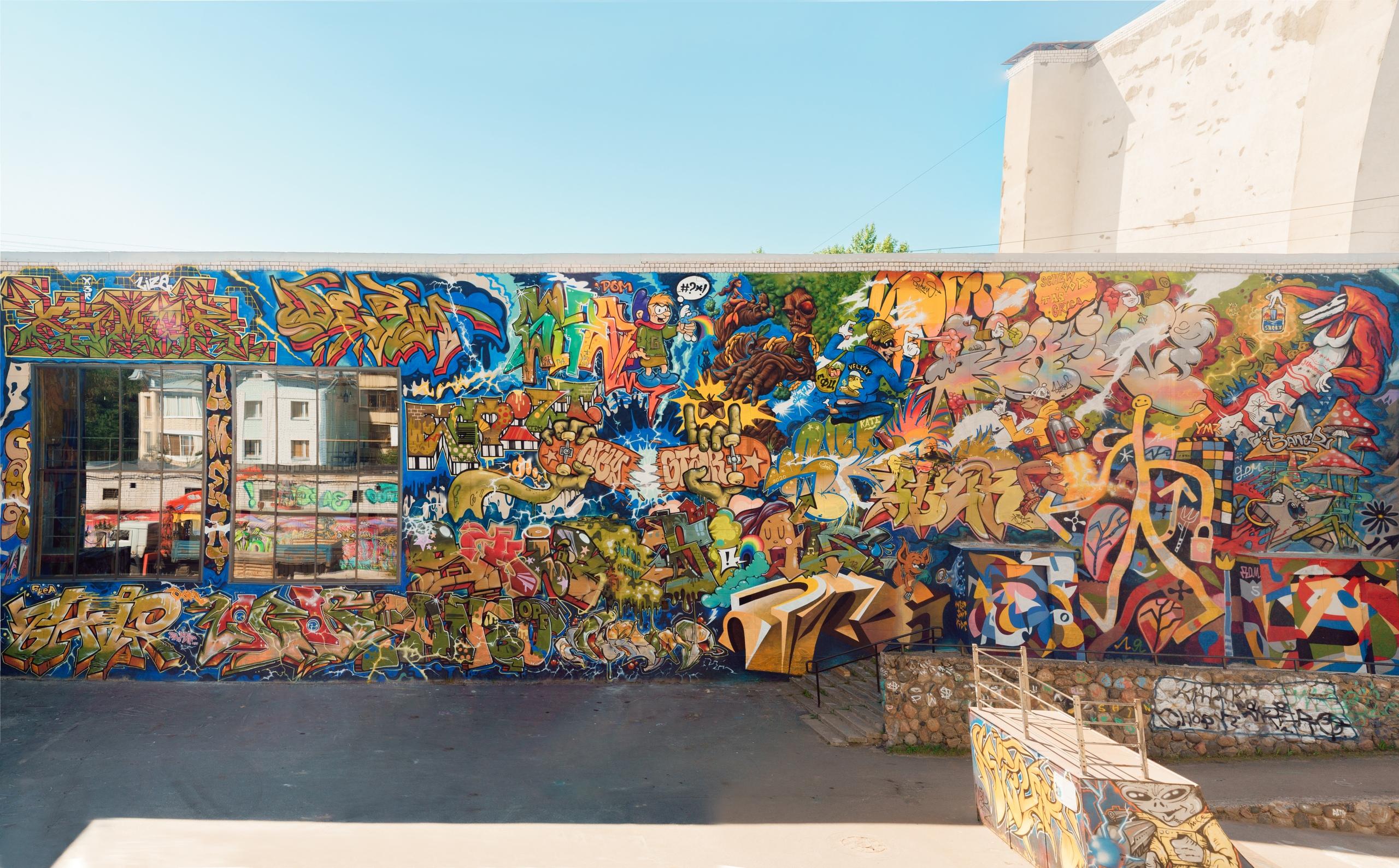 vihodi-graffiti-arhangelsk