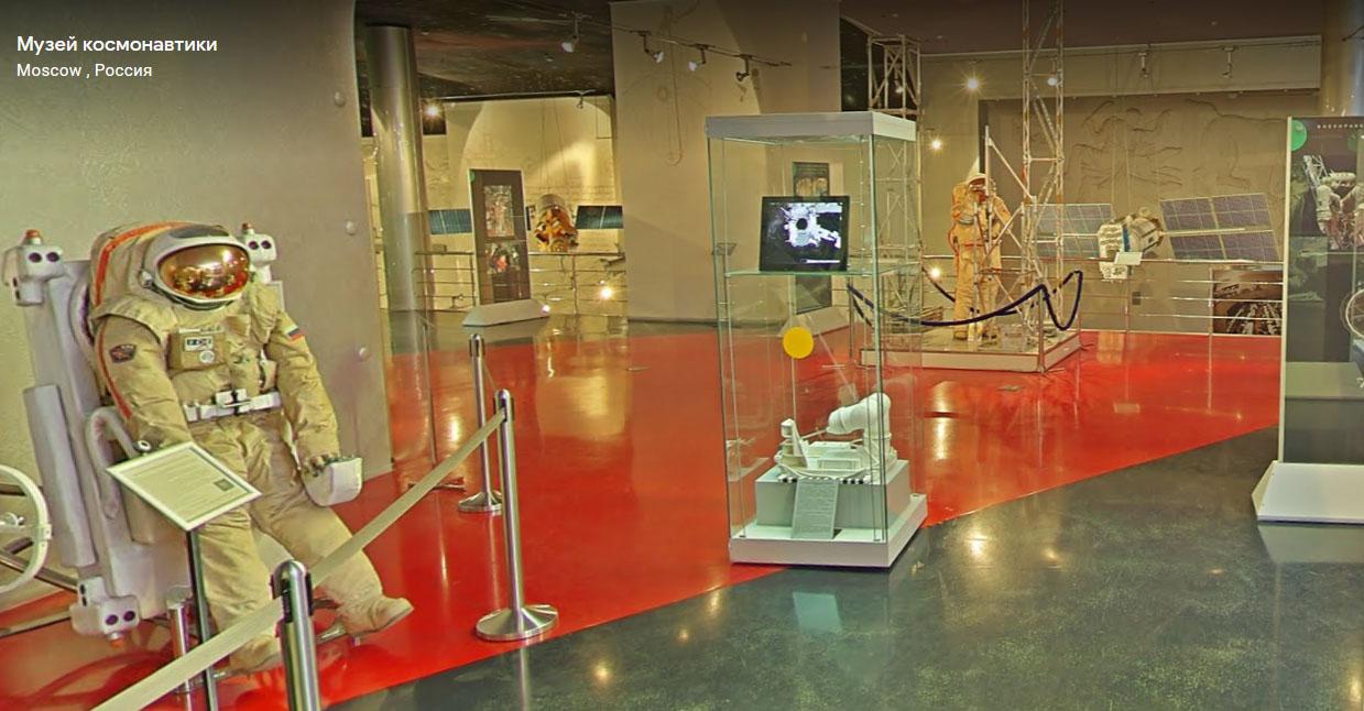 virtual-museums-muzey-kosmonavtiki