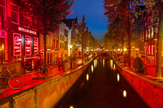 amsterdam-kvartal-krasnih-fonarey