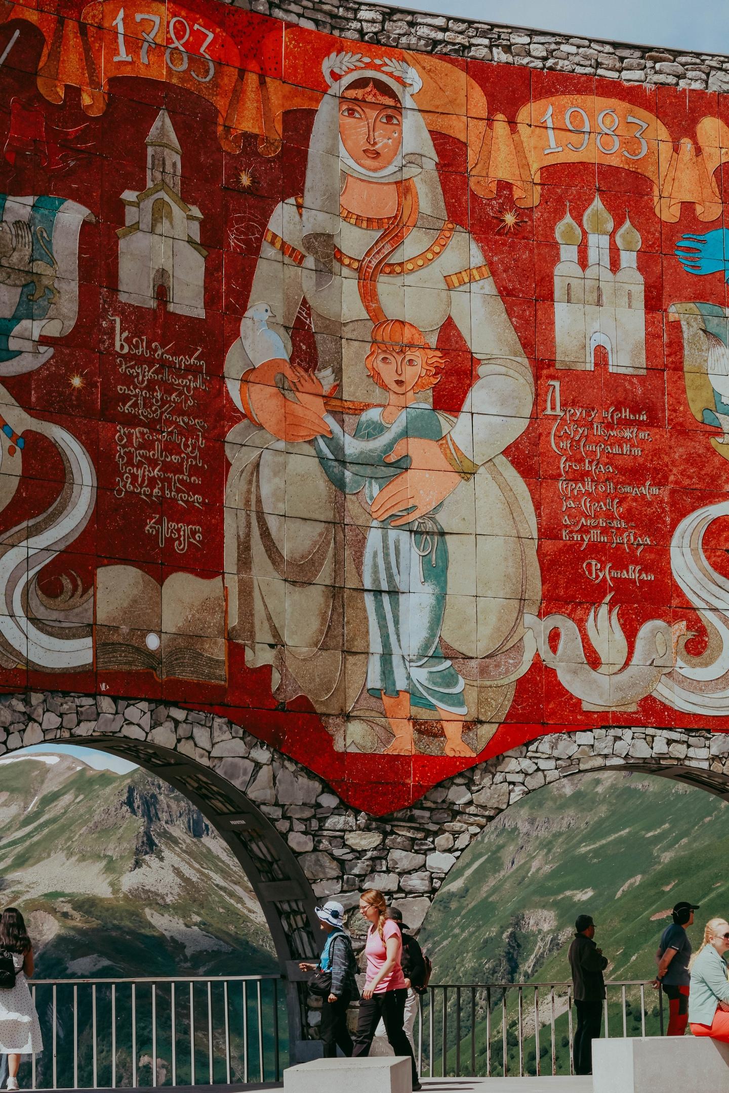 arka-druzhbi-narodov