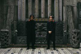 gruppa-Mong-Tong-taiwan-1