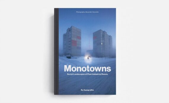 kniga-monotowns-zupagrafika